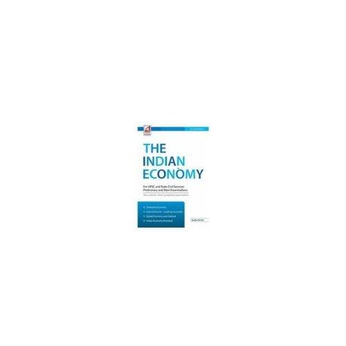 9788183577656: The Indian Economy