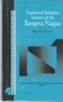 Traditional Religious Systems of the Rengma Nagas: Kath Kenilo