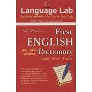 First English Dictionary: English-Hindi-English: Vijay P. Verma