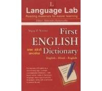 First English Dictionary: Vijay P. Verma