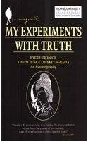 9788183821780: My Experiments with Truth