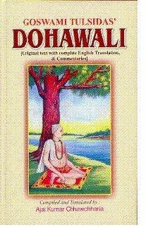 Dohawali: Ajay kumar Chhawchharia