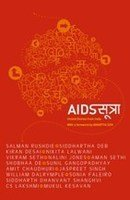 AIDS Sutra: Untold Stories from India: Salman Rushdie, Siddhartha