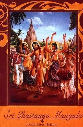 9788184030594: Sri Caitanya-mangala (Locana dasa Thakura)