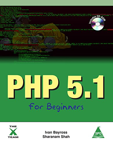 9788184040753: PHP 5.1 for Beginners (Book/CD-Rom)