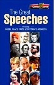 The Great Speeches: R.K. Pruthi