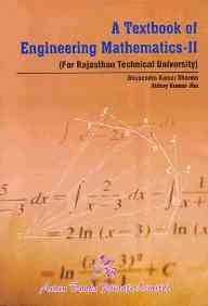 9788184120813: A Textbook of Engineering Mathematics-II, 2008