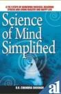 9788184190762: Science of Mind Simplified A to Z Steps of Stress Management and Healthy Living