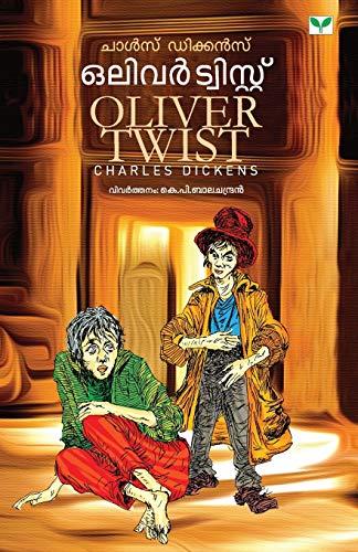 9788184233964: Oliver Twist (Malayalam Edition)
