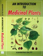 9788184350623: An Introduction to Medicinal Plants