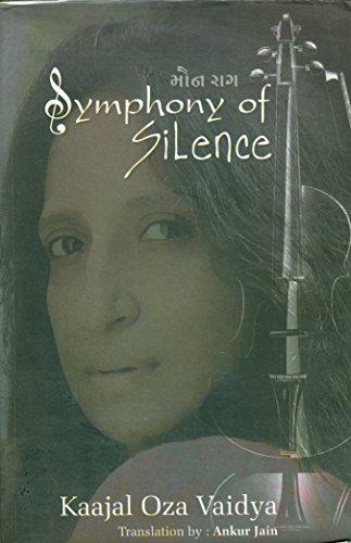 9788184408485: Symphony Of Silence