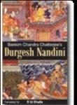 Durgesh Nandini: Bankim Chandra Chatterjee (Author), B M Bhalla (Tr.)