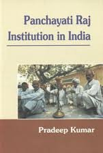 Panchayati Raj Institution In India: Pradeep Kumar