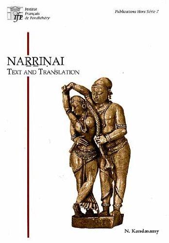 Narrinai: Text and English Translation: N. Kandasamy