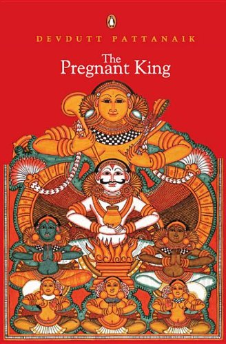 9788184753455: The Pregnant King