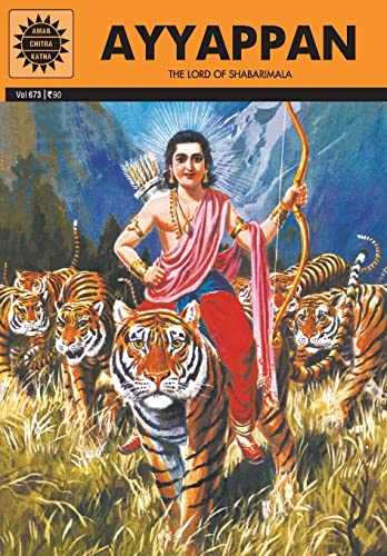 Ayyappan: The Lord of Shabarimala (Vol. 673): Amar Chitra Katha