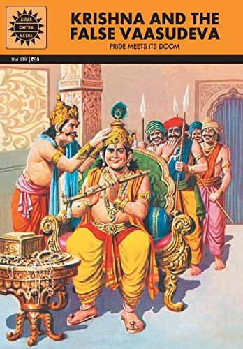 Krishna And The False Vaasudeva (639): KAMALA CHANDRAKANT