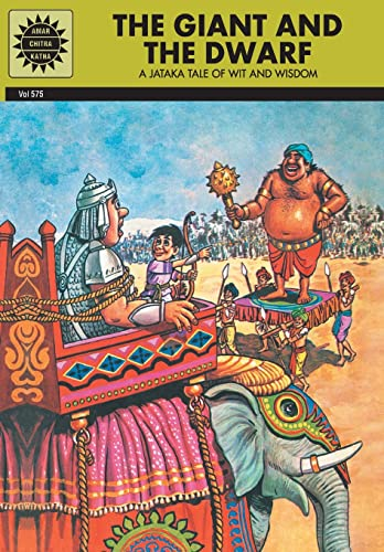 9788184820614: Jataka Tales: The Giant And The Dwarf (575)