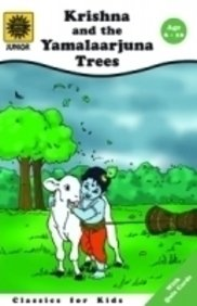 Krishna and the Yamalaarjuna Trees (AJ-06): Amar Chitra Katha
