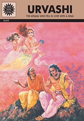 Urvashi (Vol. 612): Amar Chitra Katha