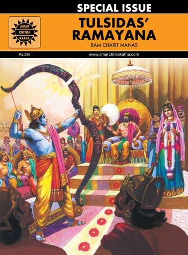 Ram Charit Manas - Tulsidas Ramayana [Dec