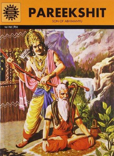 Pareekshit (Vol. 762): Amar Chitra Katha