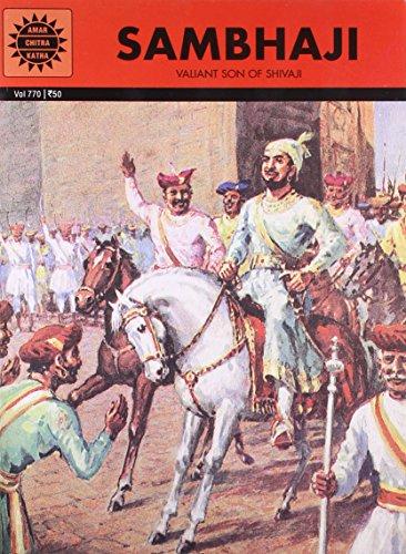 Sambhaji (Vol. 770): Amar Chitra Katha