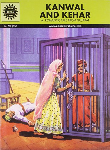 Kanwal and Kehar (Vol. 780): Amar Chitra Katha