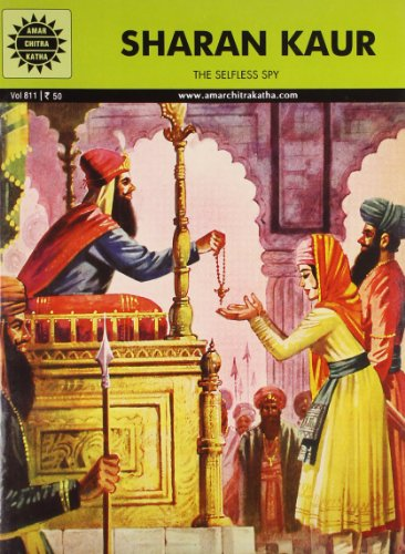 SHARAN KAUR (811): Amar Chitra Katha