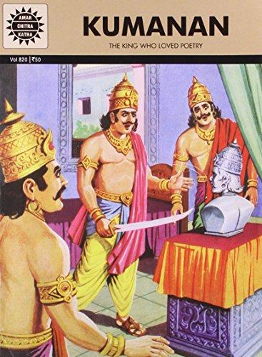 Kumanan (Vol. 820): Amar Chitra Katha