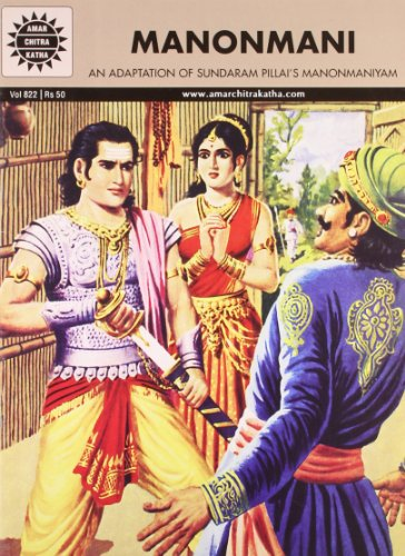 Manonmani (Vol. 822): Amar Chitra Katha
