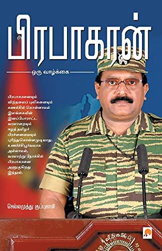 9788184930399: Prabhakaran: Oru Vaazhkai (Tamil Edition)