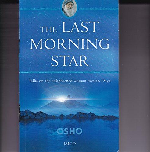 9788184950175: The Last Morning Star