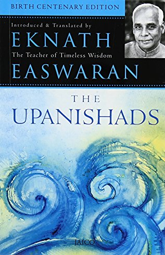 9788184950915: The Upanishads