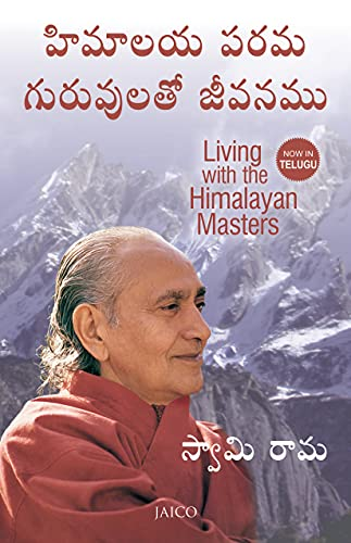 9788184953879: Living with the Himalayan Masters (Telugu)