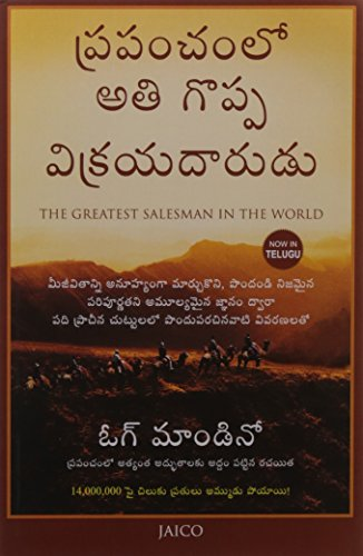 The Greatest Salesman in the World (Telugu): Og Mandino
