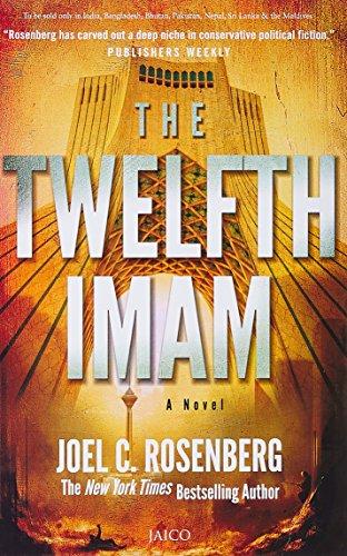 9788184954470: The Twelfth Imam