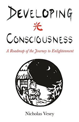 9788184975659: Developing Consciousness