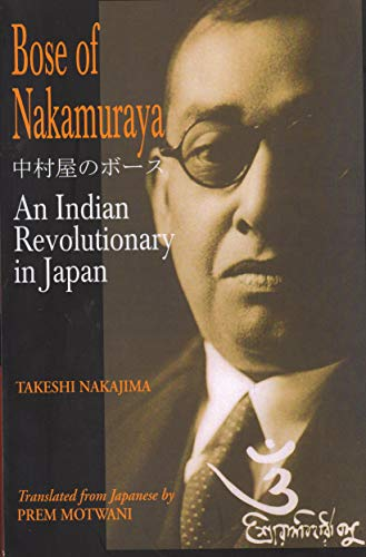 Bose of Nakamuraya: An Indian Revolutionary in Japan (English and Japanese Edition): Nakajima, ...