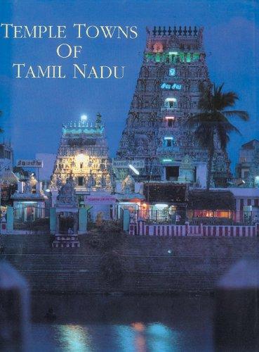Temple Towns of Tamil Nadu