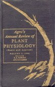 Agros Annual Review of Plant Physiology Basic: S S Purohit
