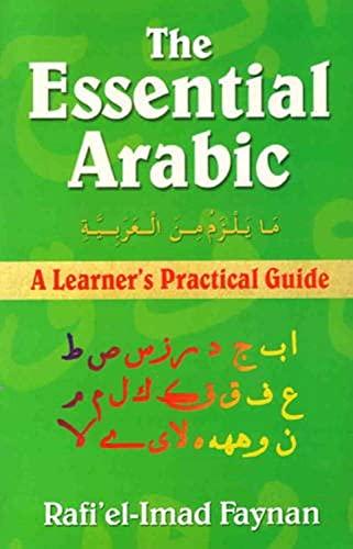 Essential Arabic: Rafi'el-imad Faynan