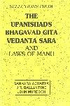 Selections from the Upanishads, Bhagavad Gita, Vedanta Sara and Laws of Manu: J.R. Ballantyne,John ...