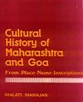 Cultural History of Maharastra and Goa: From: Malati Mahajan
