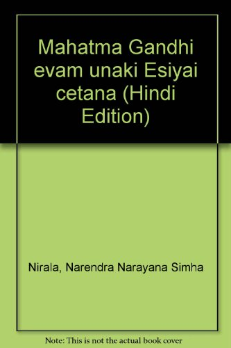 9788185078502: Mahatma Gandhi evam unaki Esiyai cetana