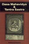 Dasa Mahavidya and Tantra Sastra: Satpathy Sarbeswar