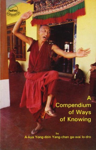 9788185102122: A Compendium of Ways of Ways of Knowing