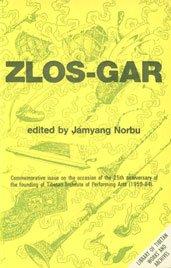 9788185102481: Zlos-Gar