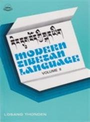 Modern Tibetan Language Volume Book (v. 2): Thonden, Lobsang