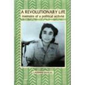 9788185107875: A Revolutionary Life: Memoirs of a Political Activist